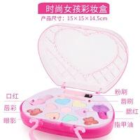 儿童彩妆化妆品玩具套装女孩过家家宝宝仿真梳妆化妆盒7-10岁 化妆盒手拎包 可水洗卸妆