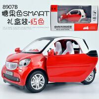 男孩女孩玩具合金车声光回力仿真儿童 汽车模型小汽车smart车模