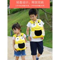 儿童出游宝宝防走书包1-3-6岁幼儿园失双肩女孩可爱小蜜蜂背包