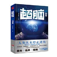 超�X:地��(�可辛、郝蕾盛�) 蔡必�F,�p��r光 出品 �F代出版社 9787514353655