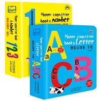 神奇字母书ABC+数字123全2册 宝宝书籍0-3-6岁幼儿英语数学早教绘本启蒙翻翻看 儿童3D立体书婴儿洞洞书故事认