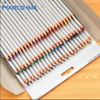 MARCO马可7100-72CB专业绘画彩色铅笔24 36 48 72油性彩铅纸盒装