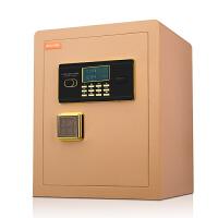 艾能保险柜 SJ45A双保险保管柜 办公家用保管箱