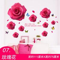 婚房温馨浪漫可移除墙贴纸装饰客厅卧室电视背景墙贴花壁贴画创意 特大