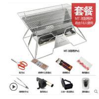 户外家用烧烤炉架炉架木炭炉柴火炉不锈钢便携式烤箱折叠烧烤