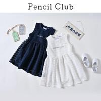 【秒杀价:89】铅笔俱乐部童装2020夏装新款女童连衣裙中大童背心裙子儿童连衣裙