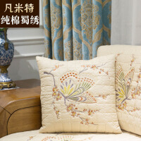 刺绣新中式抱枕套布艺腰枕套 实木沙发抱枕纯棉办公室方枕50*50cm