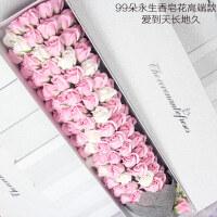 香皂花礼盒情人节礼物99朵玫瑰送老婆女友生日礼物送情人