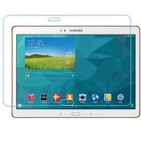 三星平板Galaxy Tab S 10.5钢化贴膜T800玻璃膜T805C保护膜 钢化-玻璃膜