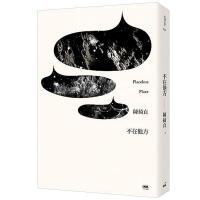 现货台版《不在他方》陈绮贞 散文书 印刻出版 音乐才女 台湾明星歌手