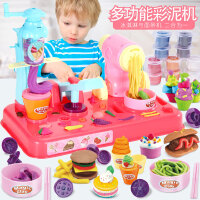 彩泥�C面�l冰淇淋�C模具工具玩具套�b橡皮泥�和�超�p粘土彩泥