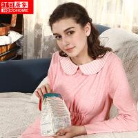 红豆居家女士睡衣2017秋季新款柔棉长袖翻领套头纯色简约家居服套装 粉色