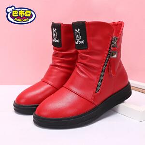 巴布豆童鞋 女童靴子2017新款女童鞋冬靴加绒皮靴真皮女童马丁靴