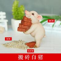 网红仿真猪搬砖猪室内摆件饰品家居装饰小猪摆件励志礼物