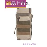 户外水壶袋子军迷战术水壶手提袋斜跨水壶包腰包水杯保护套保温包SN0498