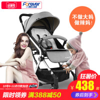 婴儿推车可坐可躺宝宝伞车轻便携可折叠0-3岁高景观手推车