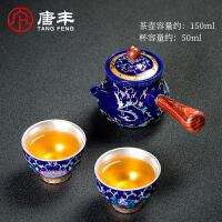 唐丰鎏银功夫茶具陶瓷银杯茶壶简约一壶两杯家用懒人泡茶小套装