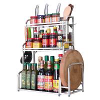 厨房置物架不锈钢调料调味架多层储物架多功能壁挂砧板刀架收纳架1