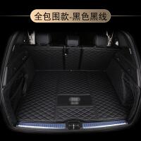 本田歌瑞后备箱垫18-19款奥迪A3 A4L A6L Q5LQ2L Q3 Q7A5A7A8 专车专用