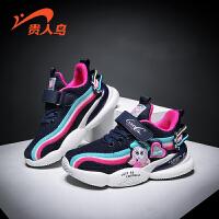 【1件2折:68元】贵人鸟女童鞋运动鞋2020春款新款时尚百搭韩版潮流休闲鞋儿童鞋子
