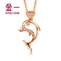 金一 玫瑰金18k金钻石吊坠海豚珠宝首饰结婚项坠锁骨项链情侣礼物定制