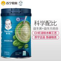 嘉宝 菠菜营养米粉米糊225g罐装2阶段 婴幼儿辅食宝宝米粉