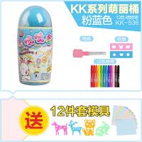 喷喷笔12色24色36色萌丽桶水彩笔套装儿童绘画工具画笔玩具