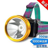 LED�^���光�h射�V�粢贯���~�舴浪�充�手�筒超亮�^戴式3000米