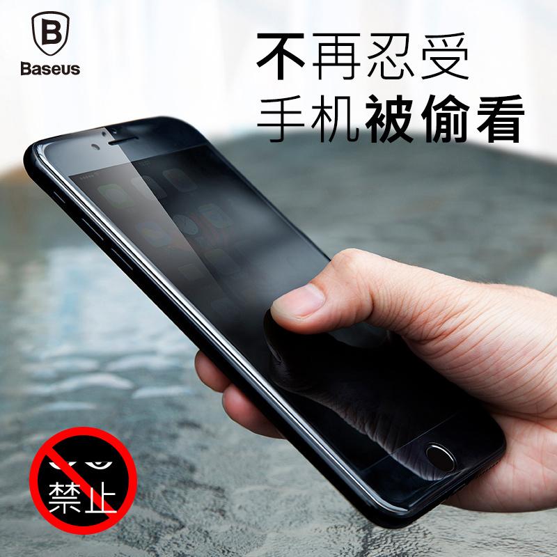 iPhone6plus钢化膜6苹果手机6s防全屏3D防窥膜贴膜p六sp 保护隐私紧密贴合不翘边