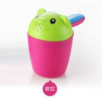 W 洗头杯婴儿沐浴花洒宝宝洗澡水勺小熊熊洗头杯儿童洗发戏水杯水瓢水舀D25