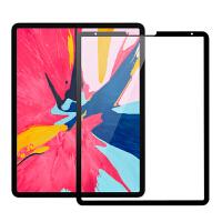 2018款iPad Pro 11英寸全屏钢化膜A1979 A1980保护膜贴膜玻璃膜