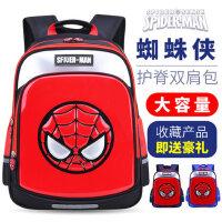 蜘蛛侠书包一二三年级男孩男生小学生男童双肩包减负轻便防水背包