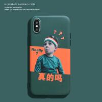 个性创意iPhone6s plus手机壳苹果 max情侣软壳xr防摔壳7/8潮男