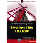 【新书店正版】SilverLight 4 RIA开发全程解析 (美)莱克伦斯基 清华大学出版社 97873022508