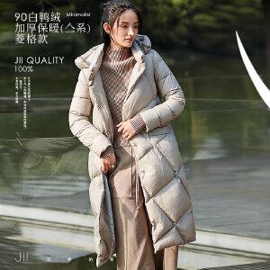 [AMII东方极简] JII[东方极简]原创设计红色长款羽绒服过膝加厚2017新款女装连帽90绒