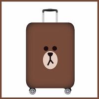 弹力行李箱套20寸旅行箱保护套24寸拉杆箱保护套皮箱套28寸30寸