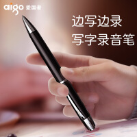 ?R6688笔形录音笔防隐形专业高清降噪取证超小微型长迷你学生机器商务会议远距待机声控便携式一键录音 黑色