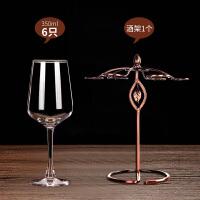 欧式红酒杯套装家用玻璃葡萄酒杯大号高脚杯子醒酒器酒架具1929 +红酒架