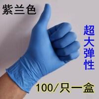 防水女薄款工作手套PVC橡胶耐磨劳保防滑家务乳胶一次性手套干活