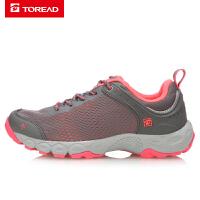 探路者徒步鞋 春夏户外女式防滑透气登山徒步鞋KFAF82371