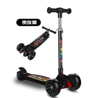 新款儿童四轮滑板车宝宝溜溜车助步玩具车滑行车折叠2-14岁
