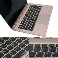 联想笔记本电脑键盘保护贴膜YOGA 5PRO YOGA 910高透膜 YOGA 5 PRO 纳米银