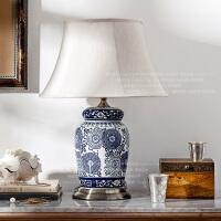 奇居良品 客厅书房卧室床头装饰台灯 锦唐中式青花陶瓷台灯