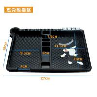 多功能汽车手机支架车载防滑垫车用导航仪吸盘式仪表台置物垫