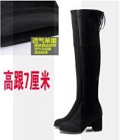 2018秋冬新款圆头过膝长靴子女高跟显瘦长筒靴网红瘦瘦靴高筒靴SN5191