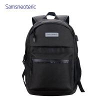 双肩包男时尚休闲旅行背包5.6电脑包韩版潮流高中大学生书女书包