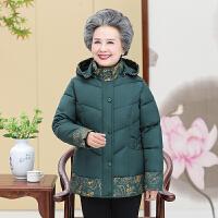 中老年女�b棉衣冬�b新款加厚外套老人羽�q奶奶棉�\60-70�q80