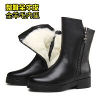 №【2019新款】冬天穿的整靴全皮毛一体女短靴羊毛女靴子棉靴中筒靴妈妈鞋女棉鞋大码