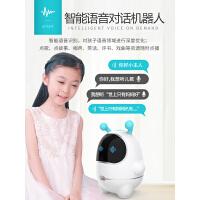 小霸王高科技语音学习遥控对话儿童智能机器人早教机器人玩具男孩