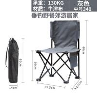 户外折叠椅子便携露营沙滩钓鱼椅凳画凳写生椅马扎小椅子折叠凳子